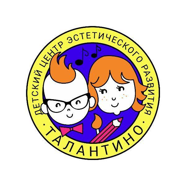 Логотип детского сада
