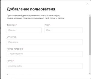 Инструкция как перейти на новый портал Wildberries