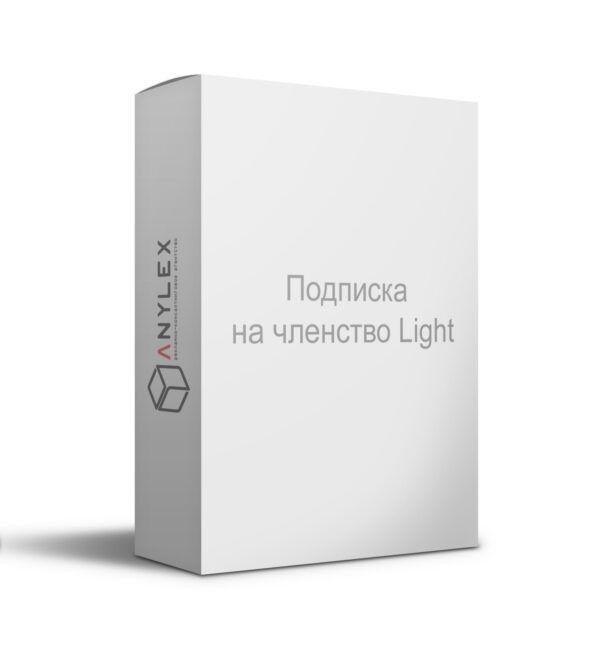 "Подписка на членство ""Light"""